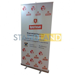 Roll-up stand euro 100x200